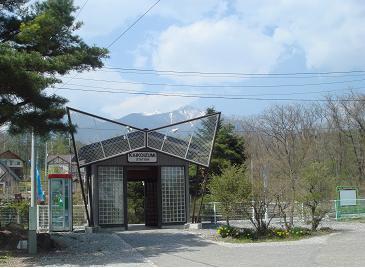 Kaikoizumi