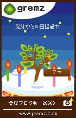 1232977846_00115