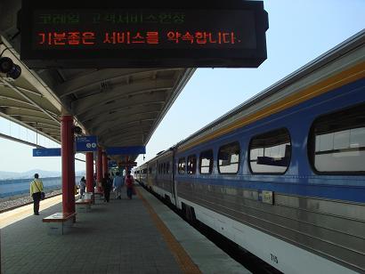 Seocheon