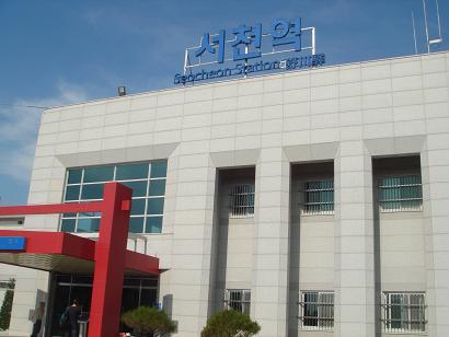 Seocheon3