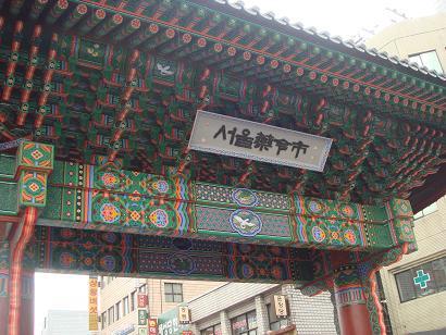 Seoul9