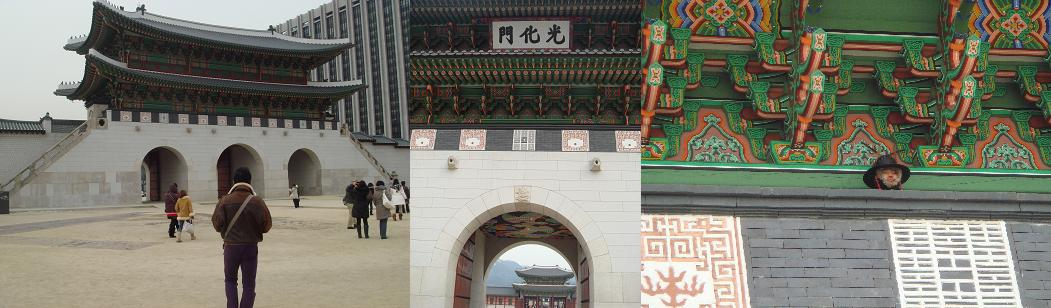 Gwangfamun