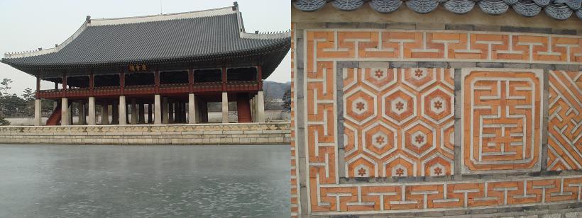 Gyongfweru