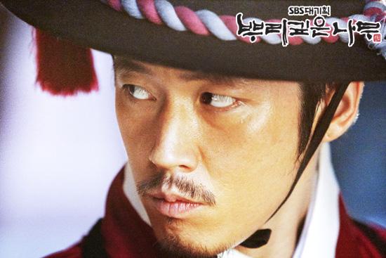 Hyeok